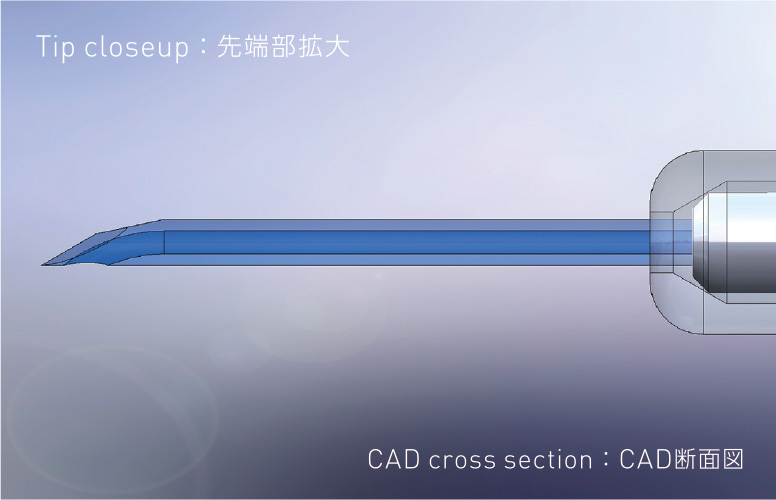 φ1.1mm EUS-FNB内視鏡用生検針